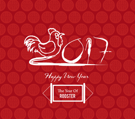 new year celebration: Rooster design for Chinese New Year celebration Illustration