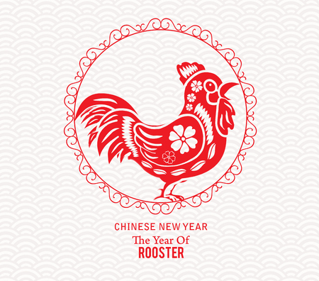 abstract gorilla: Oriental Happy Chinese New Year 2017 Year of  Rooster Design