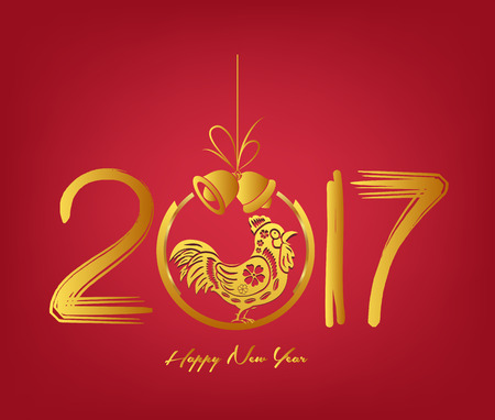 2017 Merry Christmas and Chinese New Year