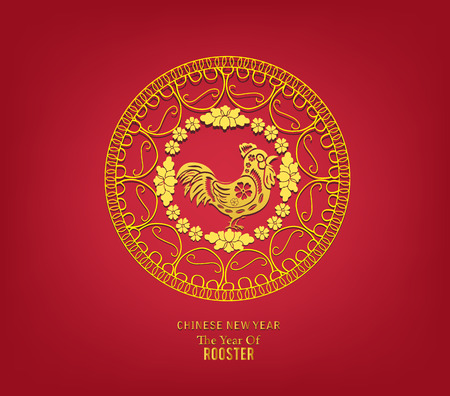 prosperous: Oriental Happy Chinese New Year 2017 Year of Rooster Design