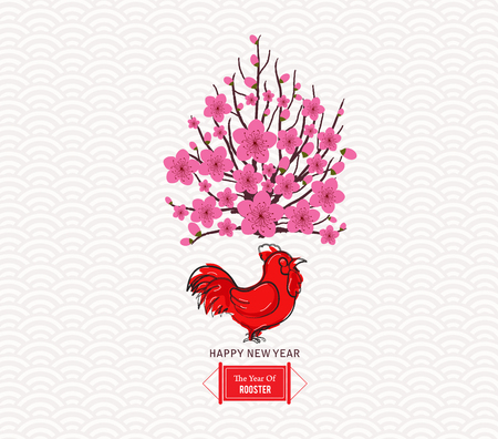 lunar new year: Chinese Lunar New Year with Japanese plum blossom