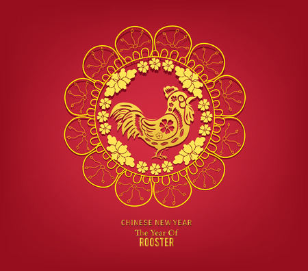 lunar: Oriental Happy Chinese New Year 2017 Year of Rooster Design