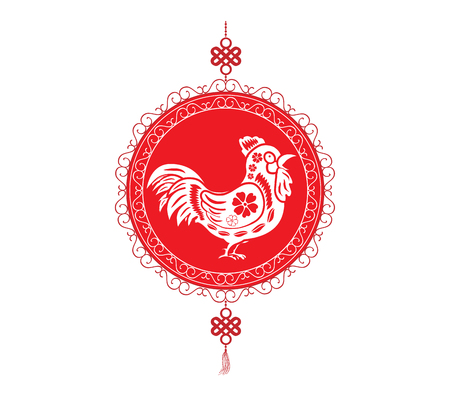 chinese new year element: Oriental Happy Chinese New Year Element. The year of rooster.