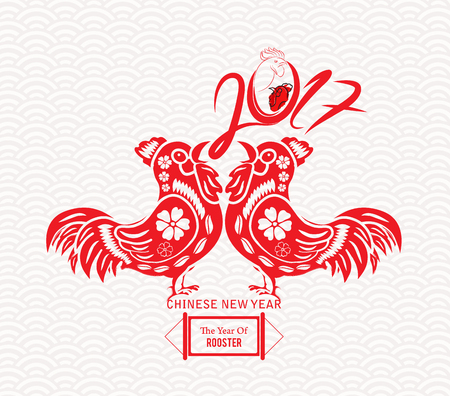 auspicious: Chinese New Year design. Cute rooster in traditional chinese background.