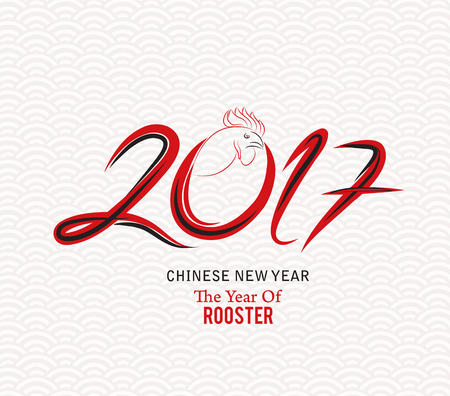 year: New year card. The year of rooster Illustration