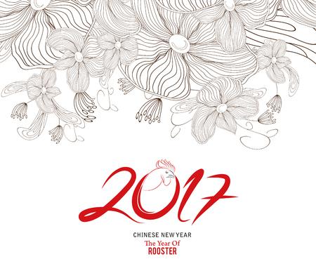 year: Chinese New Year 2017 - plum blossom Background