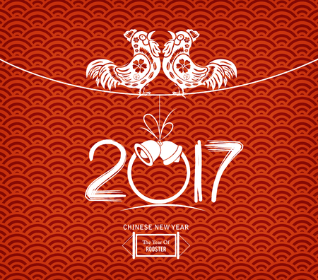 chinese new year card: Chinese new year greeting card with rooster Illustration
