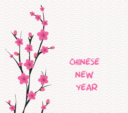 auspicious element: Blossom chinese new year and background
