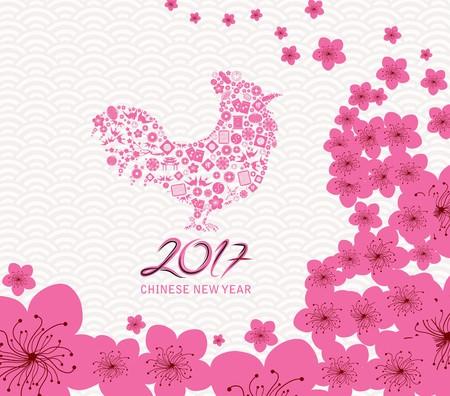 Chinees Nieuwjaar 2017 bloesem van de pruim en de haan achtergrond Stock Illustratie