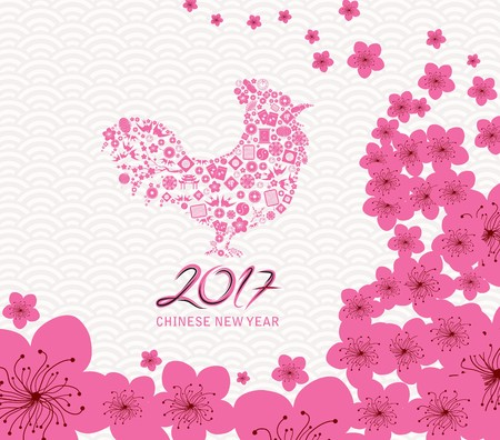 Chinese New Year  2017. Plum blossom and rooster background Çizim