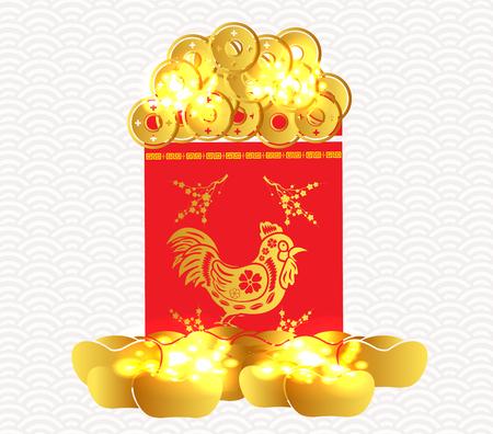 prosperidad: Paquetes chinos del dinero del Año Nuevo. Mejor suerte delante del Año del gallo Vectores