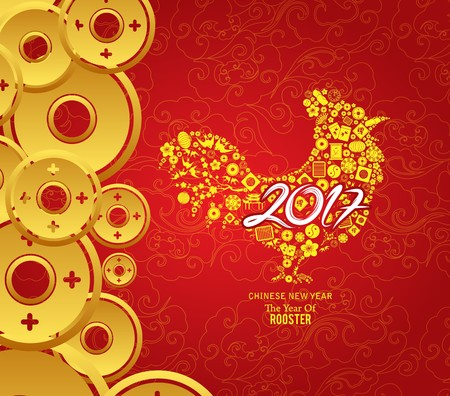 snake year: Chinese Copper Coins. The year of rooster