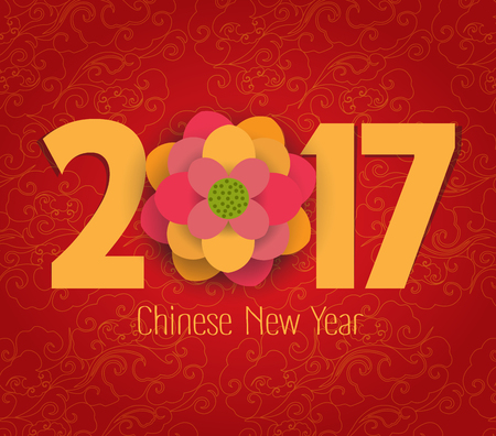 Chinese New Year 2017 Blooming Flower Design