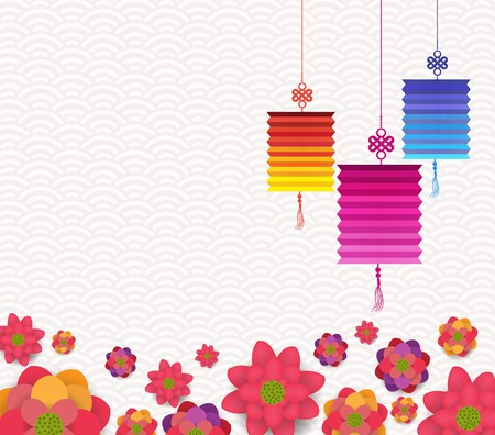 blooming: Oriental Happy Chinese New Year Blooming Flowers and lantern Design Illustration