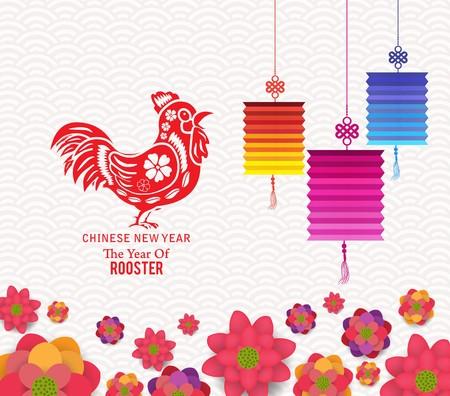 Oriental Happy Chinese New Year bloeiende bloemen en lantaarn ontwerp. Stock Illustratie