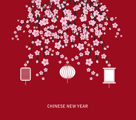 blossom background: traditional chinese new year. Blossom background.