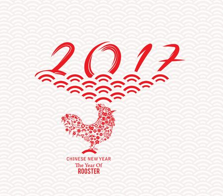 year: Chinese  New Year 2017 Rooster Background.