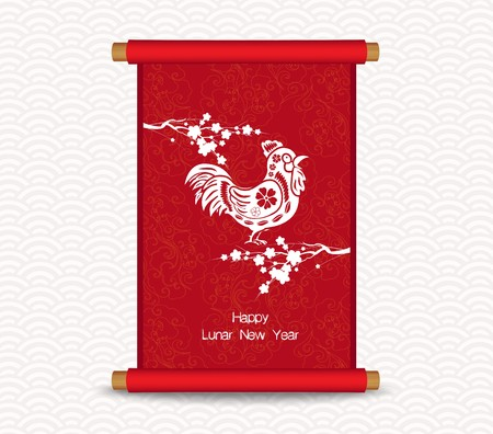 chinese new year rabbit: Chinese new year. Traditional Chinese handscroll of painting. Illustration