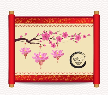 chinese new year rabbit: Chinese new year with blossom and lantern. Traditional Chinese handscroll of painting Illustration