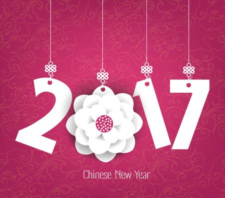 Chinese New Year 2017 Blooming Flower Design Çizim