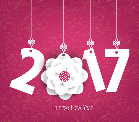 Chinese New Year 2017 Blooming Flower Design Illustration