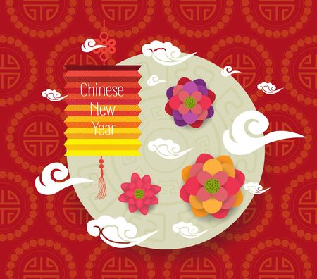 prosper: Oriental Paper Lantern, plum blossom. Chinese new year 2017