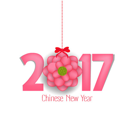 chinese new year card: Happy Chinese New Year 2017 Card