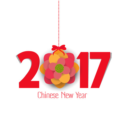 paper clip: Happy Chinese New Year 2017 Card