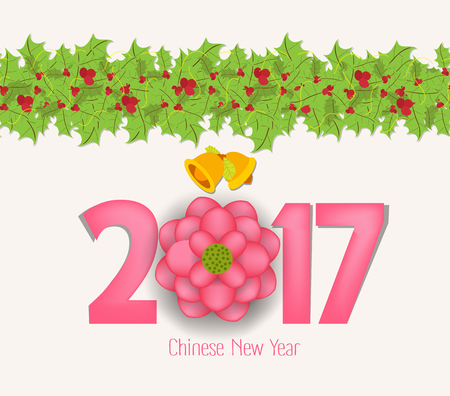 chinese holly: Merry christmas holly and happy new year 2017