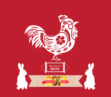 Chinese new year 2017. Year of the Rooster Illustration