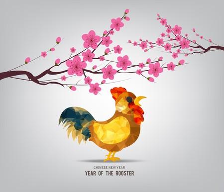 Blossom Chinees Nieuwjaar 2017 haan en achtergrond