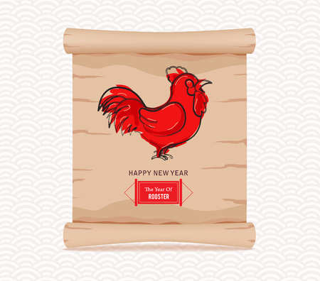 auspicious sign: Chinese new year 2017 parchment sign. Year of the Rooster. Illustration