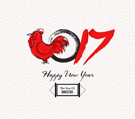 chinese script: Chinese new year 2017 - Year of the Rooster