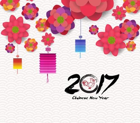 Oosterse Gelukkig Chinees Nieuwjaar Bloeiende Bloemen Ontwerp
