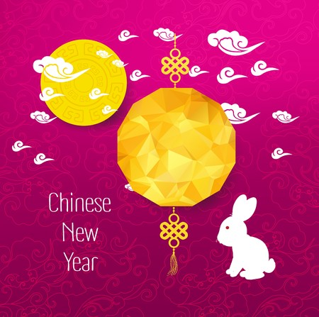 year of the rabbit: Oriental Chinese New Year background with lantern, rabbit Illustration