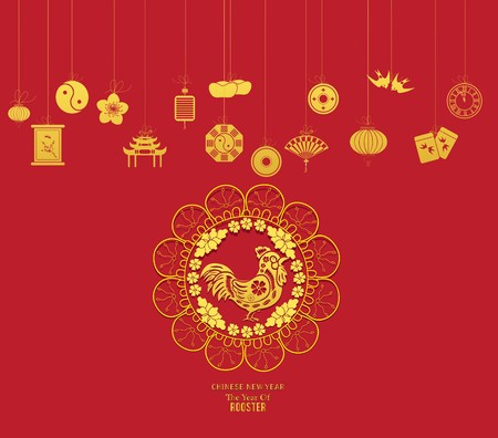 lion dance: Oriental Happy Chinese New Year 2017 Year of Rooster Design