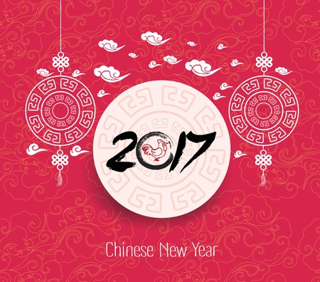 Oriental Chiński Nowy Rok 2017 w tle Ilustracje wektorowe