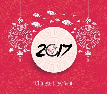 Oriental china del Año Nuevo 2017 de fondo Foto de archivo - 62070579