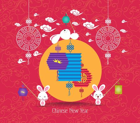 year of the rabbit: Oriental Chinese New Year lantern and rabbit background