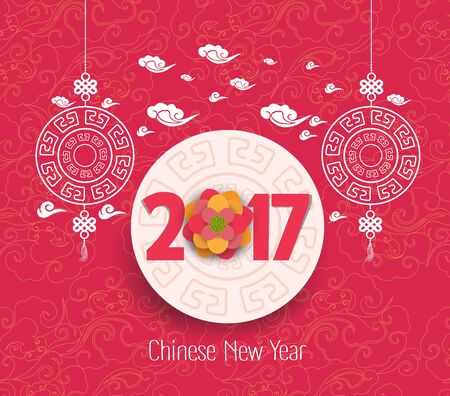 Oriental Chinese New Year lantern and rabbit background