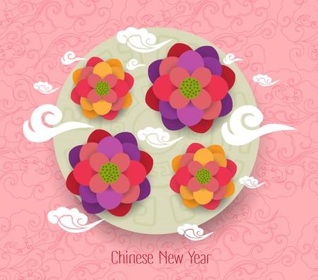 flores chinas: Oriental chino feliz Año Nuevo Diseño Flores florecientes