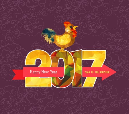 auspicious: Happy New Year 2017 greeting card. Chinese New Year of the Rooster Illustration
