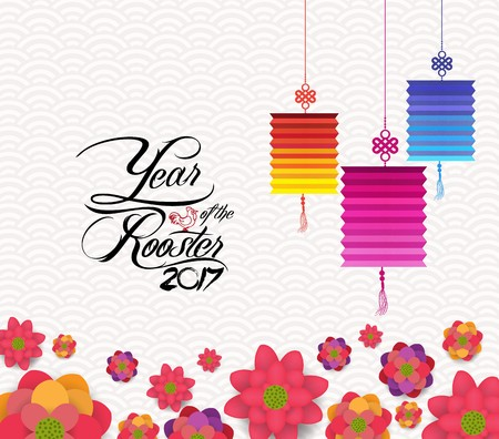 Oriental Happy Chinese New Year Blooming Flowers and lantern Design Çizim