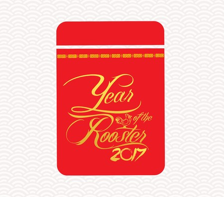 envelop: Chinese New Year Money Packets. Best Luck Ahead the Year of rooster