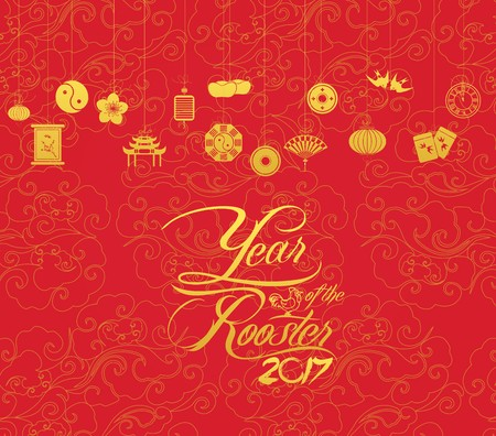 computer dancing: Oriental Happy Chinese New Year 2017. Year of Rooster Design