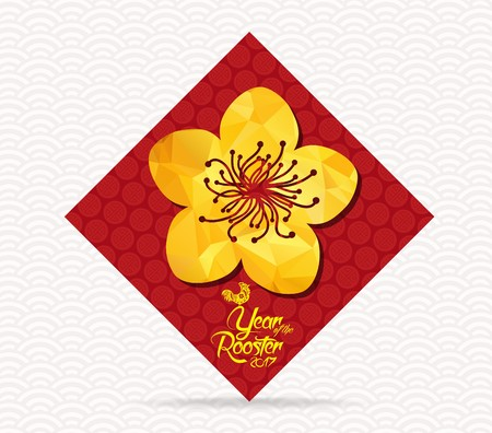 snake year: Chinese New Year 2017 polygonal blossom greeting card background