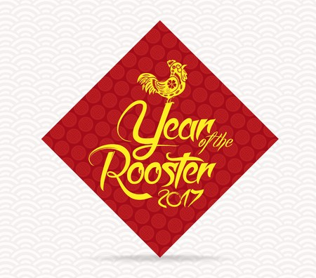 snake calligraphy: Chinese New Year 2017 greeting card background Illustration