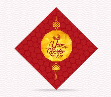 Chinese New Year 2017 lantern greeting card background Illustration