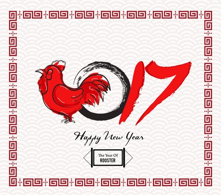 chinese script: Chinese New Year 2017. Rooster in traditional chinese background Illustration