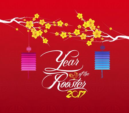 knick: Chinese new year 2017 blossom background with rooster